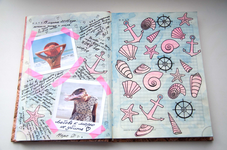 это идеи для разворотов в личном дневнике картинки лучше