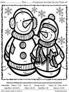 Winter Math Multiplication Snowflake Solutions Color By The Code Printables Math Coloring Winter Math Coloring Books