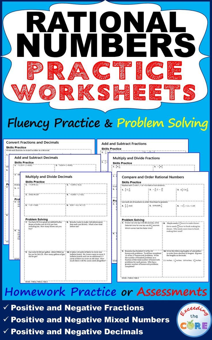 RATIONAL NUMBERS Homework Practice Worksheets - Skills Practice ...