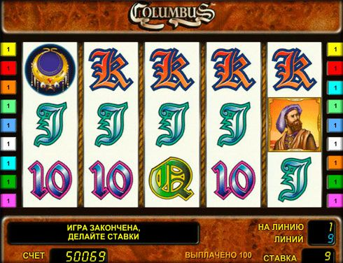 Клип казино вулкан игровые автоматы стрелялки и качалки