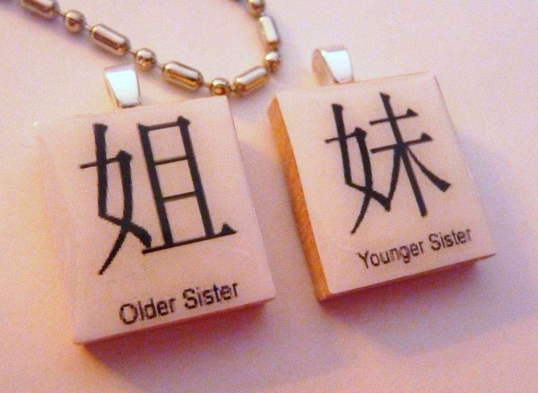 Gift Set Older Sister Younger Sister Chinese Symbols Scrabble