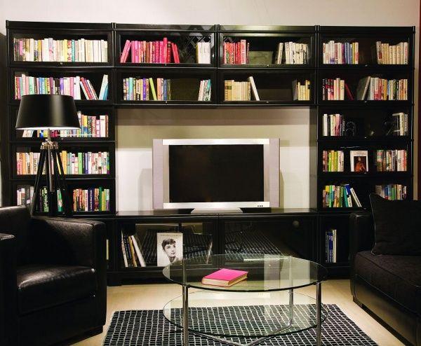 bibliothèque classique combinaison meuble tv - meuble - meuble ... - Meuble Tv Bibliotheque Design