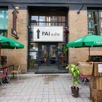Pin On Restaurants To Visit