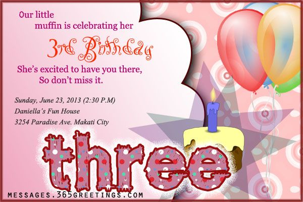 Birthday invite message my birthday pinterest invitation birthday invite message stopboris
