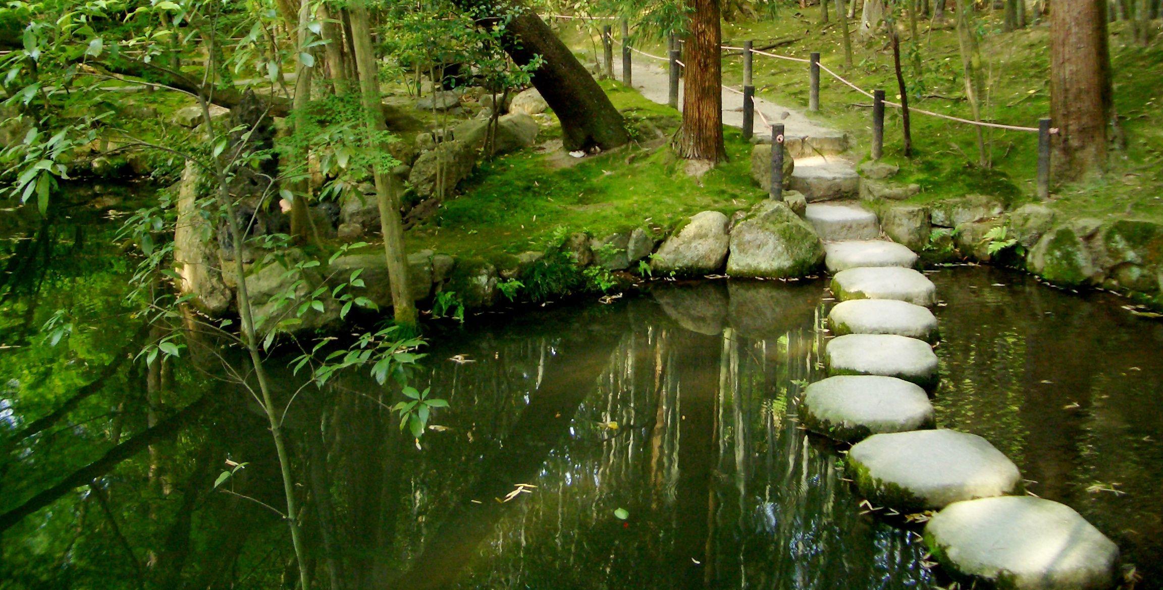 Japanese Water Garden | Japanese Water Garden