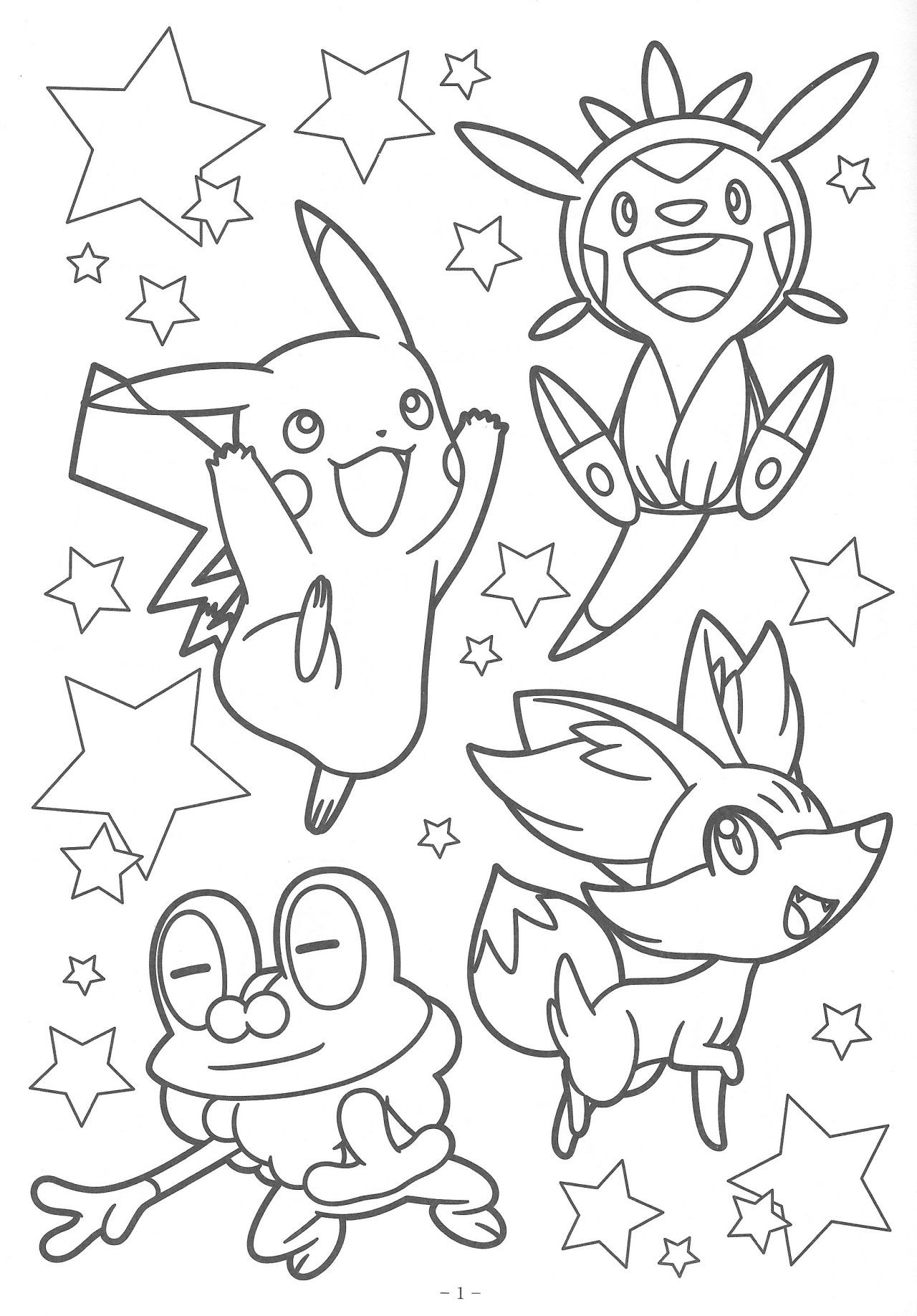 Pokemon Related Scans From Books And Merchandise Background By Zaiqukaj Off Of A Pokemon Time Cl Pokemon Coloring Pages Pikachu Coloring Page Pokemon Coloring