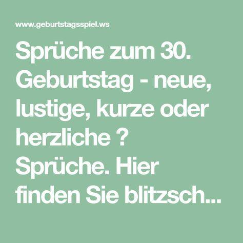 Spruche Zum 30 Geburtstag Neue Lustige Kurze Oder Herzliche