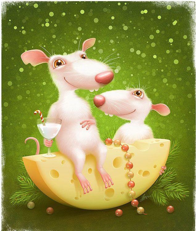Открытка мышь с сыром