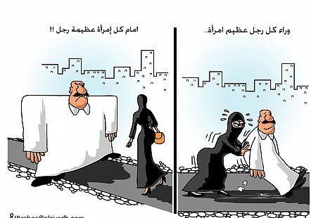 صور كاريكاتير مضحك عن الازواج Black And White Background Funny Clips Caricature