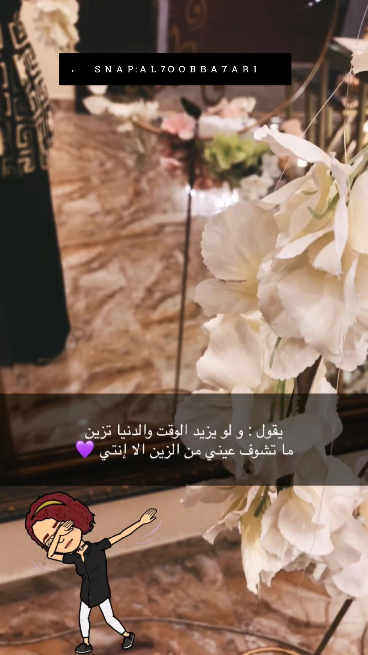 Pin By Saif Ali On منشوراتي المحفوظة In 2021 Iphone Background Snapchat Background