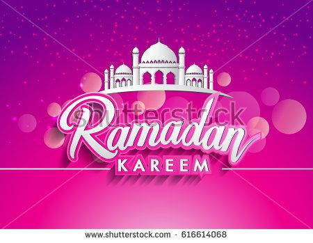 Ramadan greetings background, Elegant element for design template, place for text greeting card for Ramadan kareem