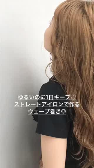 1日キープするゆる巻き波ウェーブ 髪 巻き方 シニヨン 簡単 髪