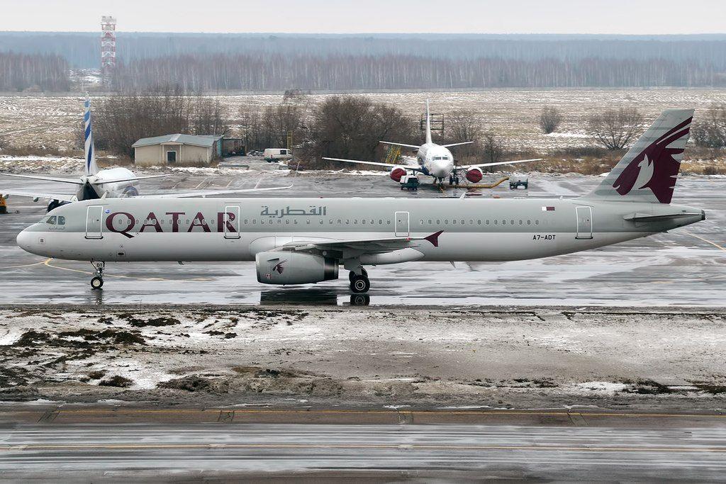 Qatar Airways Fleet Airbus A321200 Details and Pictures