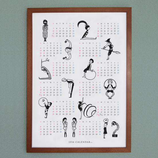 2018年数字イラストポスターカレンダー[A3]