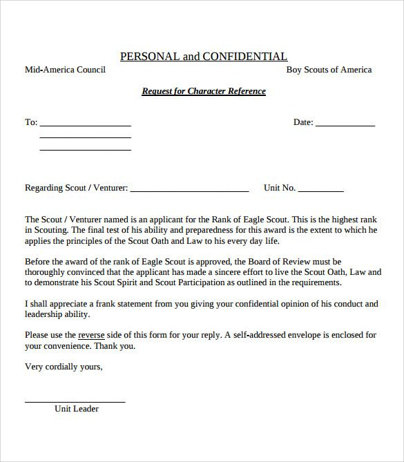 View source image Eagle scout letters of recommendation - eagle scout recommendation letter sample