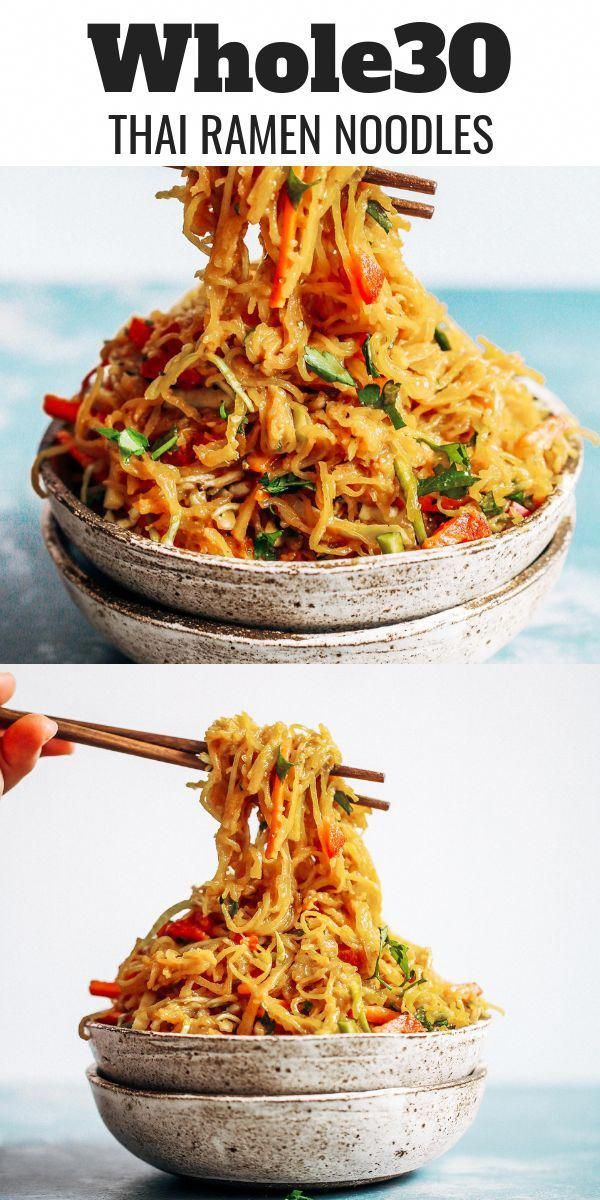 Best whole30 asian garlic noodles you will ever have! These spicy paleo noodles can be served hot or cold- my favorite way is chilled. The flavor is unreal and made me eat two bowls. easy whole30 dinner meal prep.