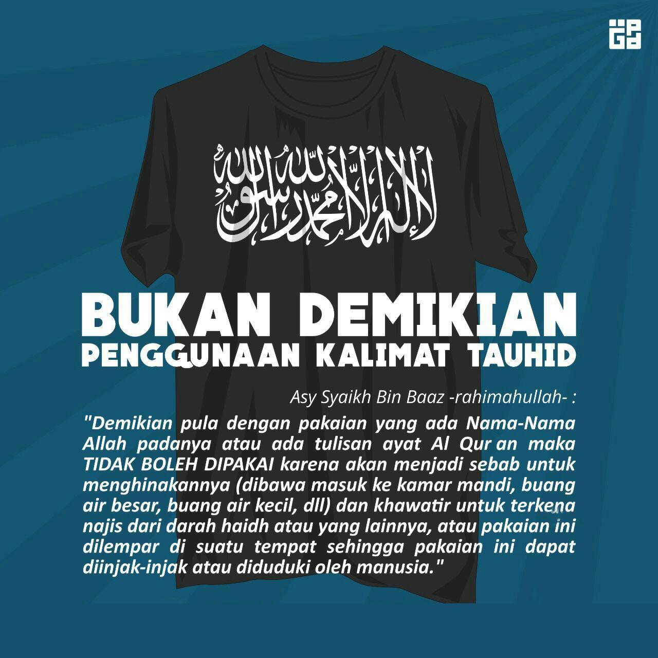 CARA MENYIKAPI ATRIBUT BERTULISKAN KALIMAT TAUHID Qur'an