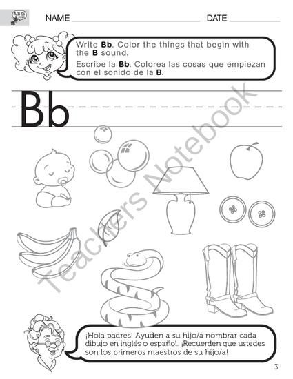 English Consonant B worksheets with Spanish Instructions