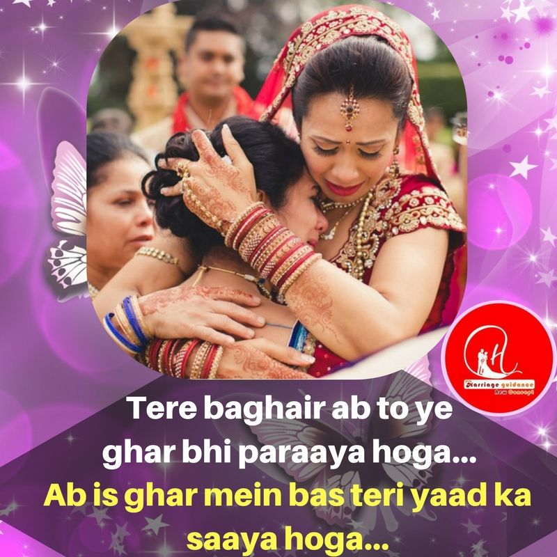 Pin on Marriage Counselor Gurgaon,India