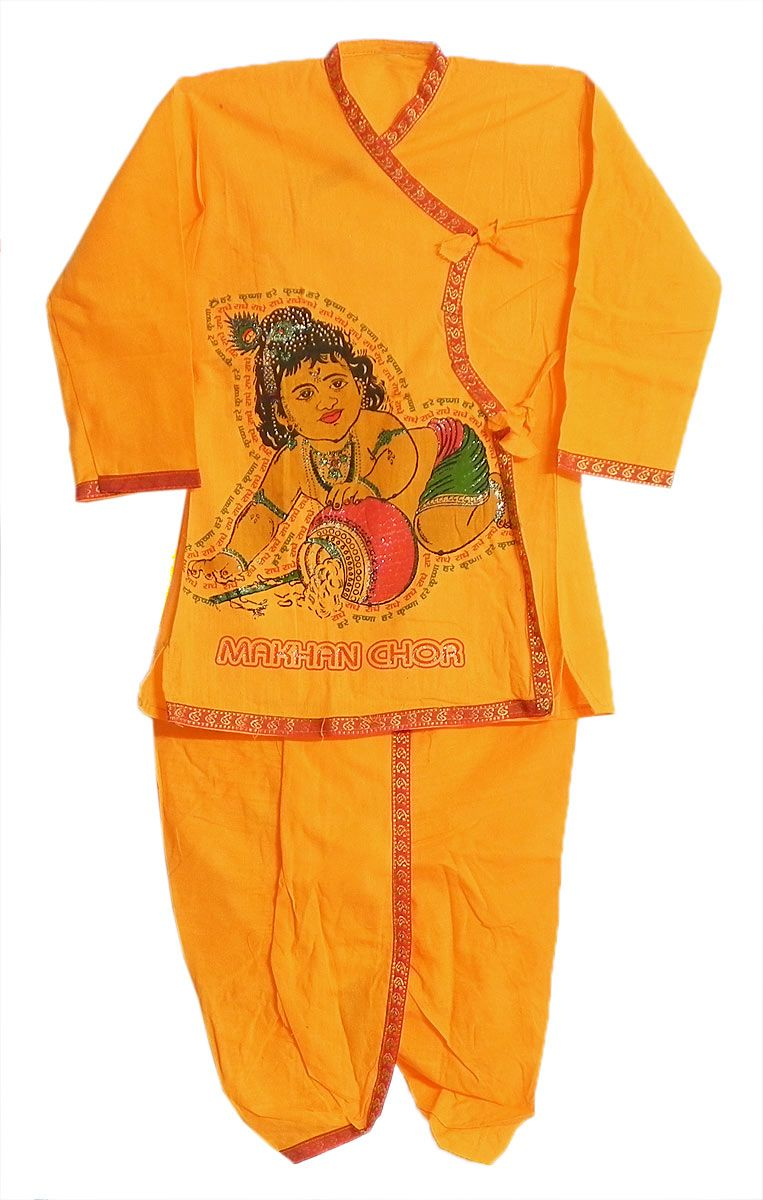 Krishna Print on Yellow Dhoti and Kurta - To Fit 2 to 3 Years of Age