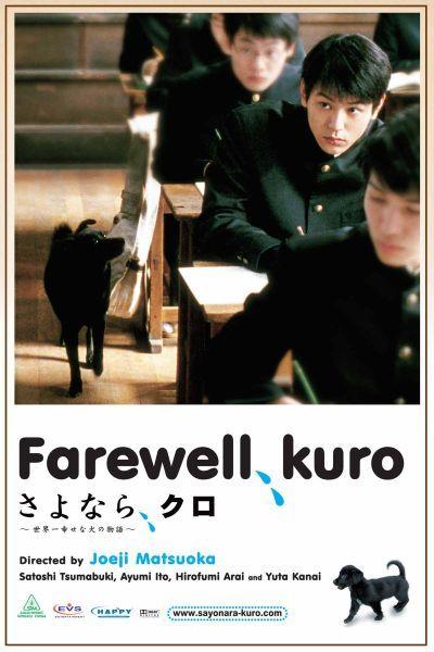 """""""Farewell, Kuro"""" (さよなら、クロ) 7/10"""