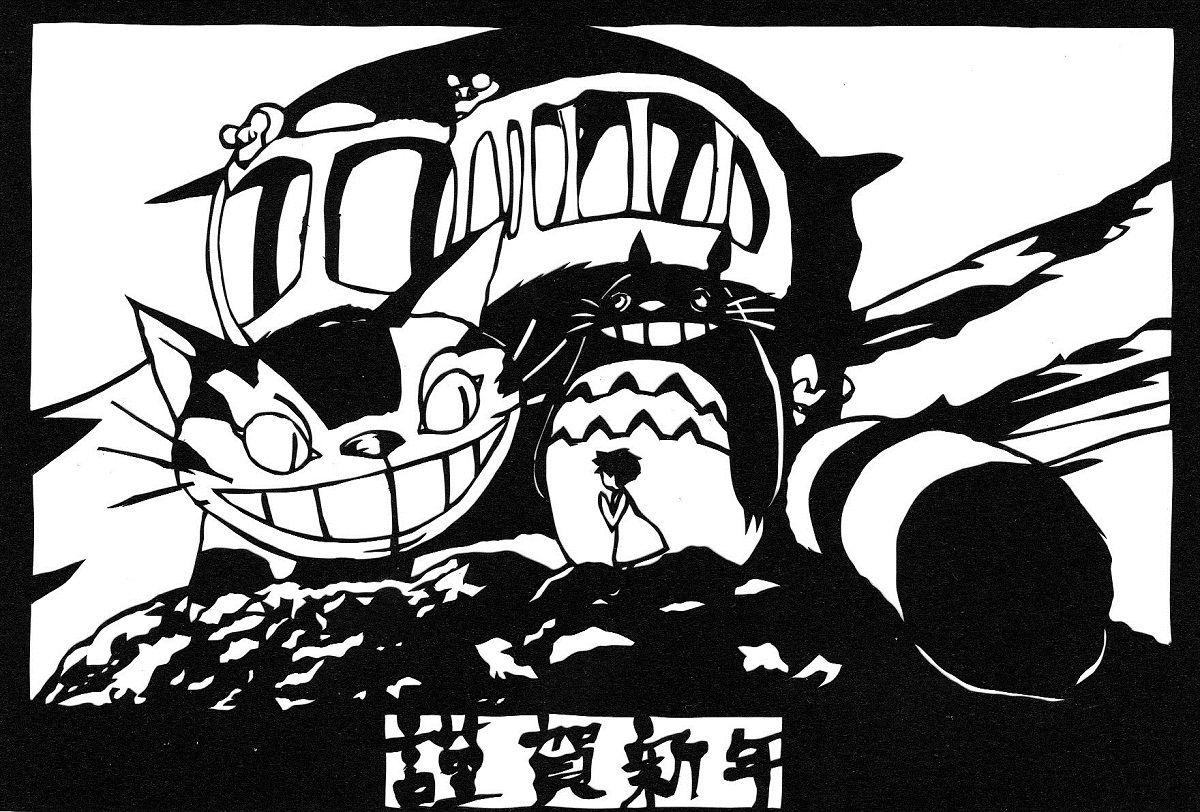 切り絵 おしゃれまとめの人気アイデア Pinterest Shin U Ueno 切り絵 切り絵 図案 トトロ