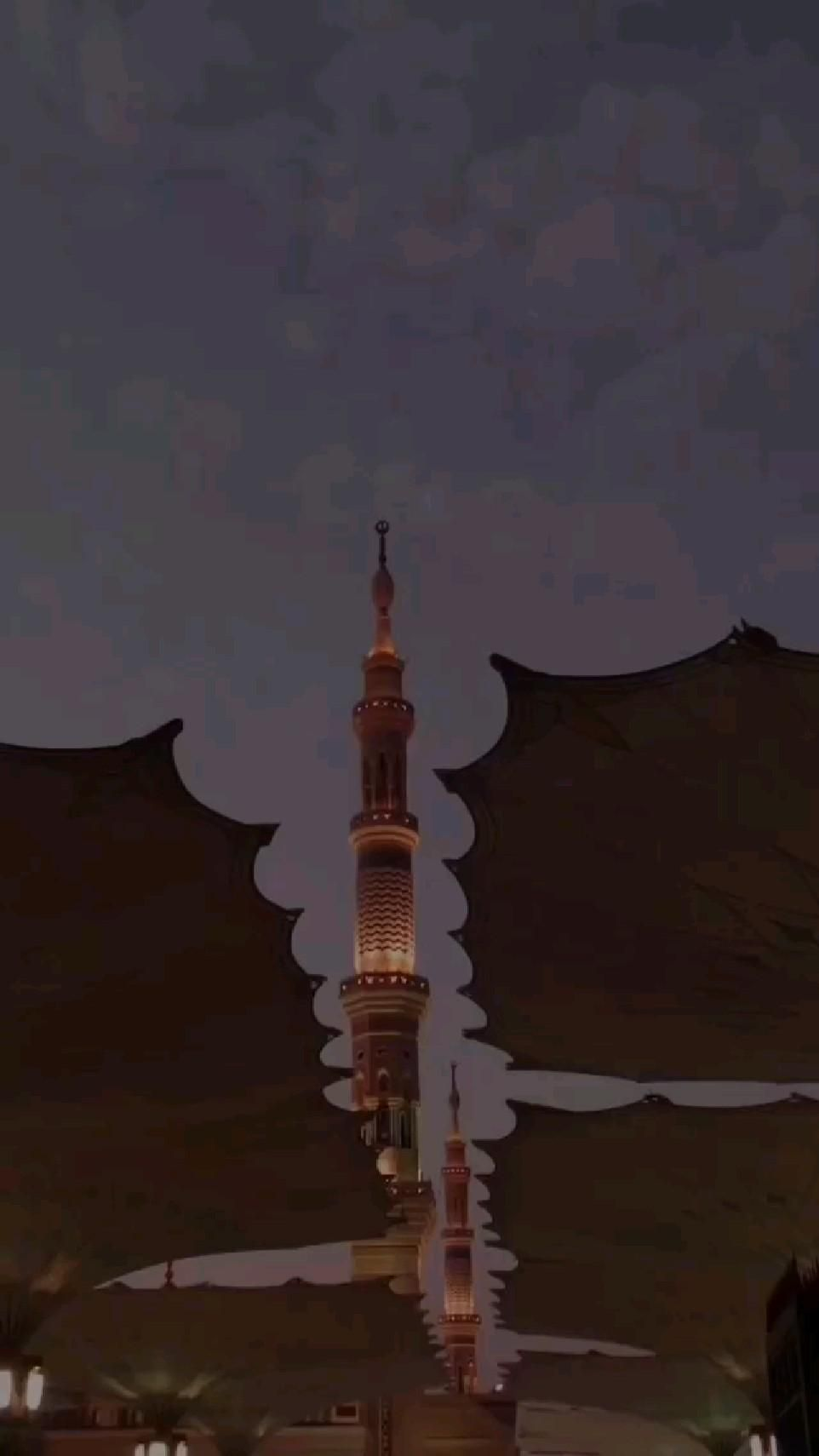 islamic
