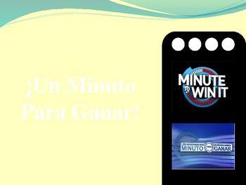 Free minute to win it spanish vocabulary review game template free minute to win it spanish vocabulary review game template maxwellsz