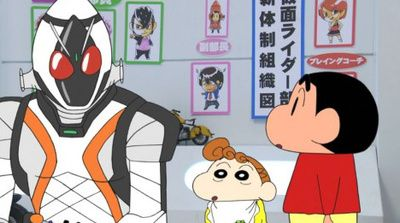 Kamen Rider Fourze Crosses Over With Crayon Shin Chan Crayon Shin Chan Kamen Rider Cartoon