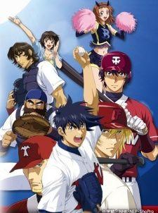 Season 4 Anime English Sub Short Movie Sports Anime
