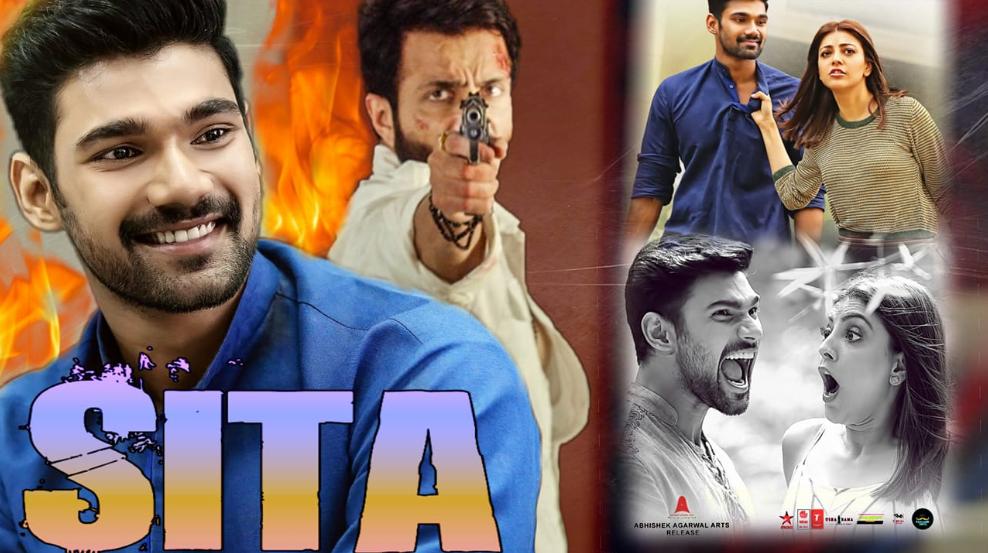 Sita Telugu Movie 2019 Movies Online Free Film Hindi Movies Online Free Free Hd Movies Online