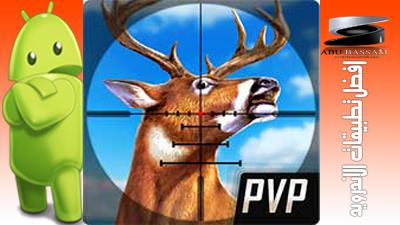 deer hunter 2016 apk mod money