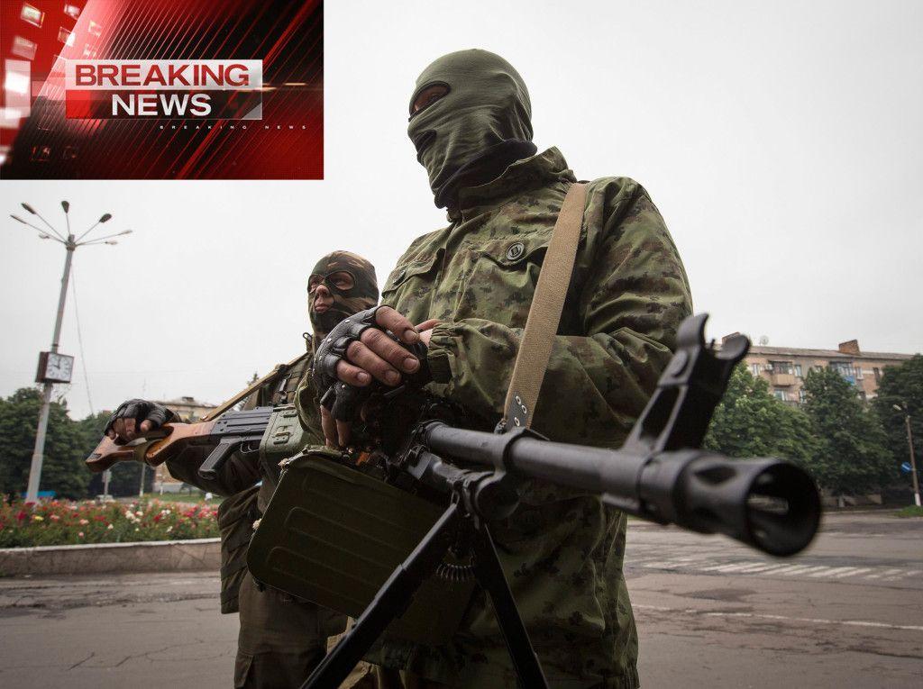 BREAKING NEWS - UKRAINIAN FORCES DESTROY RUSSIAN CONVOY