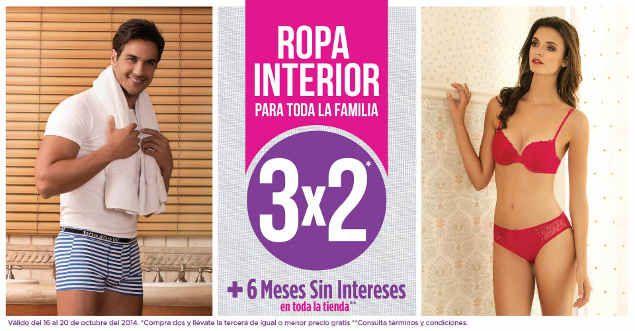 Tiendas Suburbia cuentan con una buena promoción que te puede interesar, pues tienen la oferta de 3X2 en ropa interior para toda la familia además de tener 6 meses sin intereses en toda la tienda. *La prenda gratuita es la de menor precio.