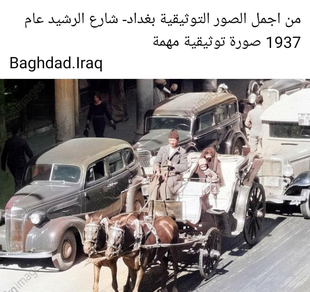 Pin By Hameed Saffi On Iraqi Old Pic In 2021 Pics Olds Iraqi