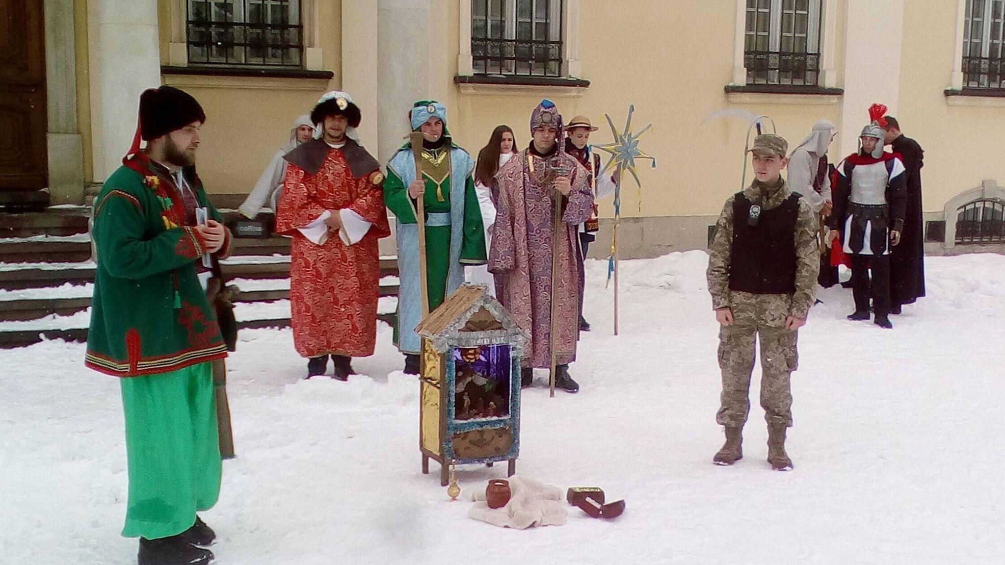 Виступ вертепу із с. Вовчухи в Архикатедральному Соборі св. Юра