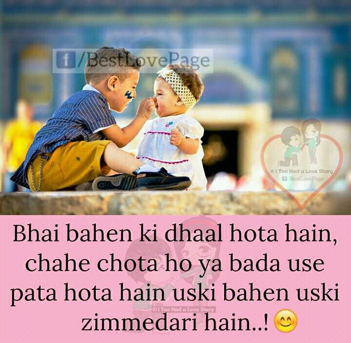 Funny Quotes For Brother In Hindi: Pin By Heena Shaikh On Shayariii