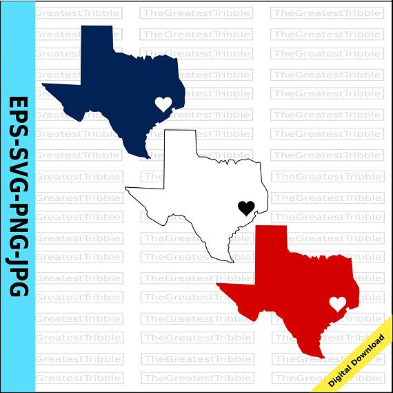 Texas Houston Heart Map Svg Png Jpg Eps Vector Graphic Clip Etsy Texas Map Art Heart Map Clip Art