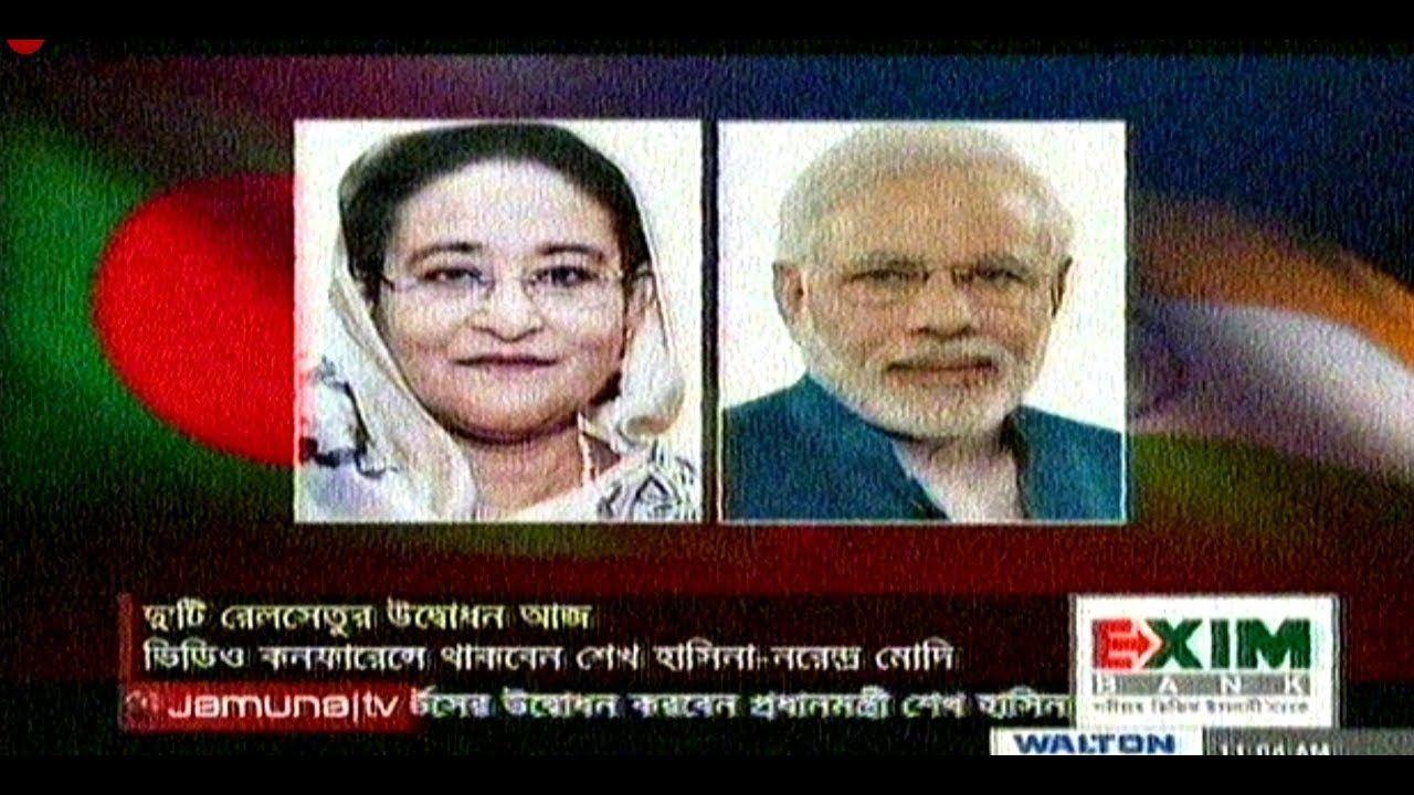 Morning News) Today Bangla News Live TV 9 November 2017