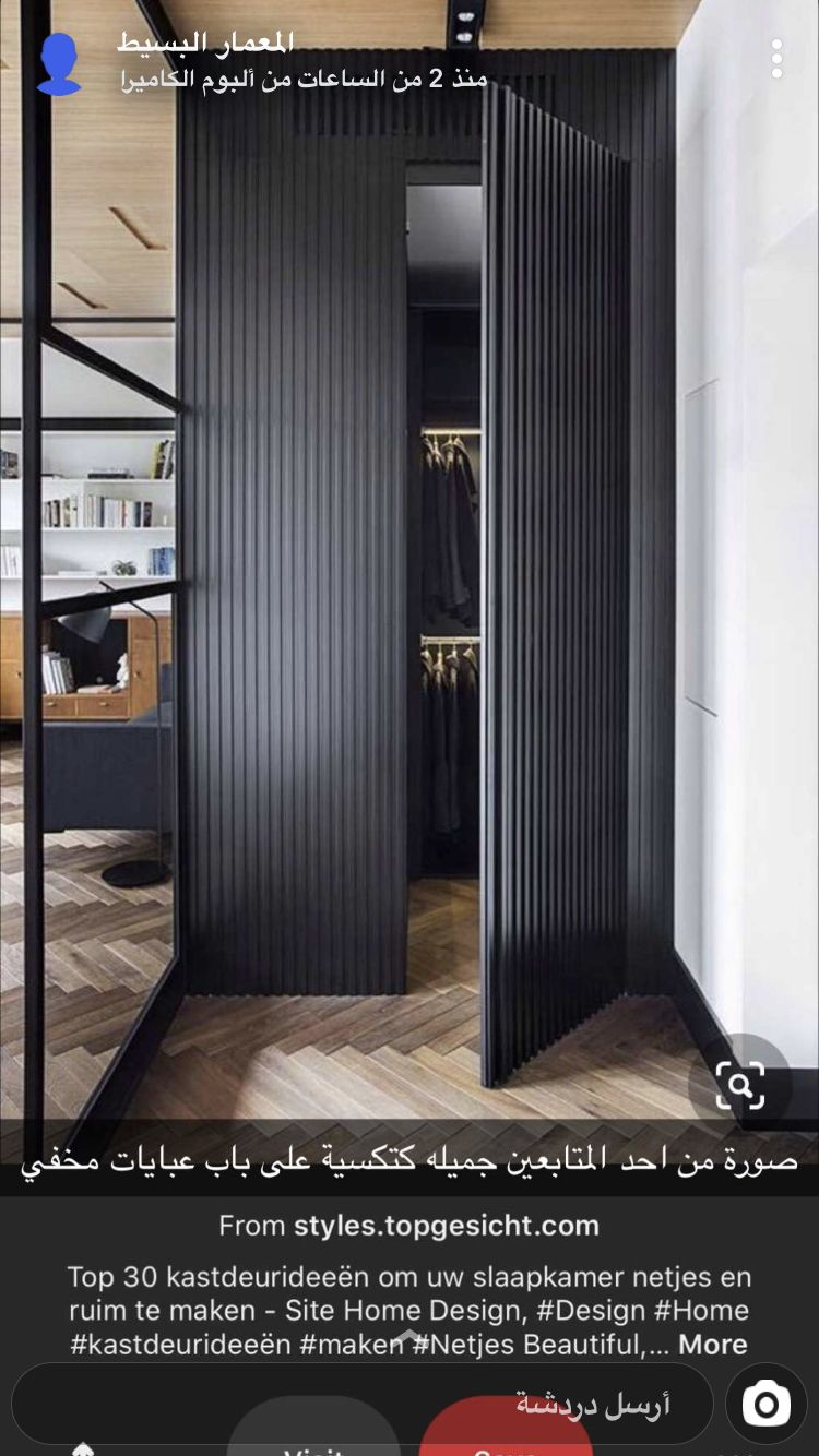 Pin By Ohud Allahyani On دولاب عبايات Modern Closet Doors Closet Decor Trendy Door