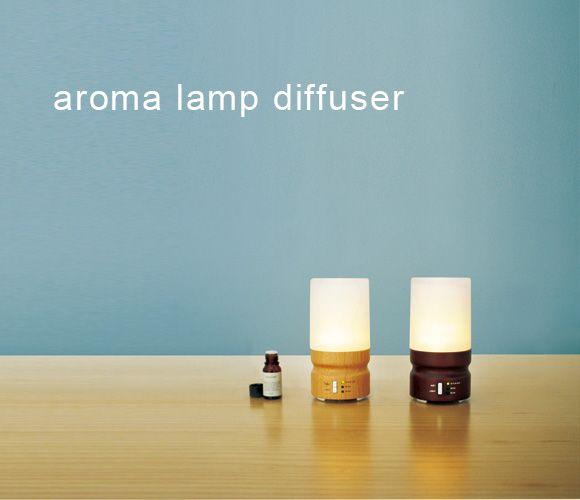 Rakuten: ★PT10배★아로마 램프 디퓨저-[초음파 방식・타이머 붙어 있는]aroma lamp diffuser- 온라인쇼핑은 일본 라쿠텐!