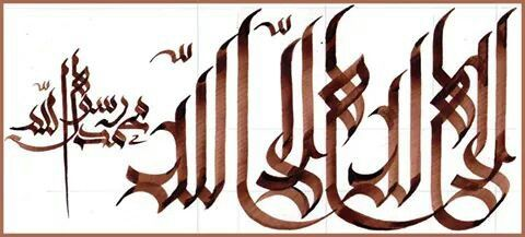 الخط الجزائري Islamic Calligraphy Calligraphy Art Islamic Art Calligraphy