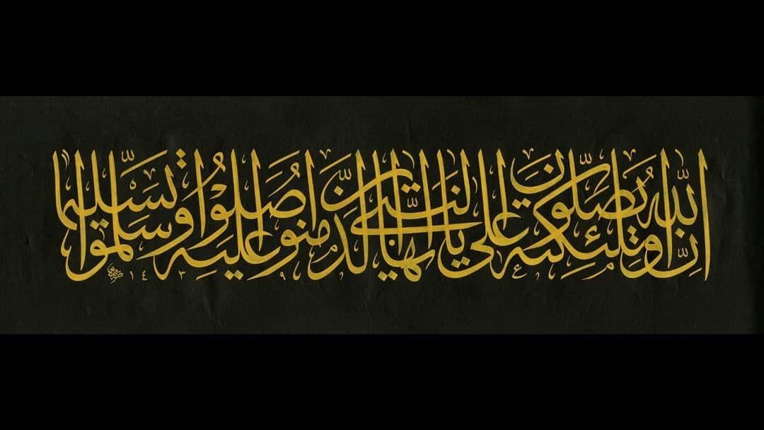 الخط العربي Black Memes Arabic Calligraphy Calligraphy
