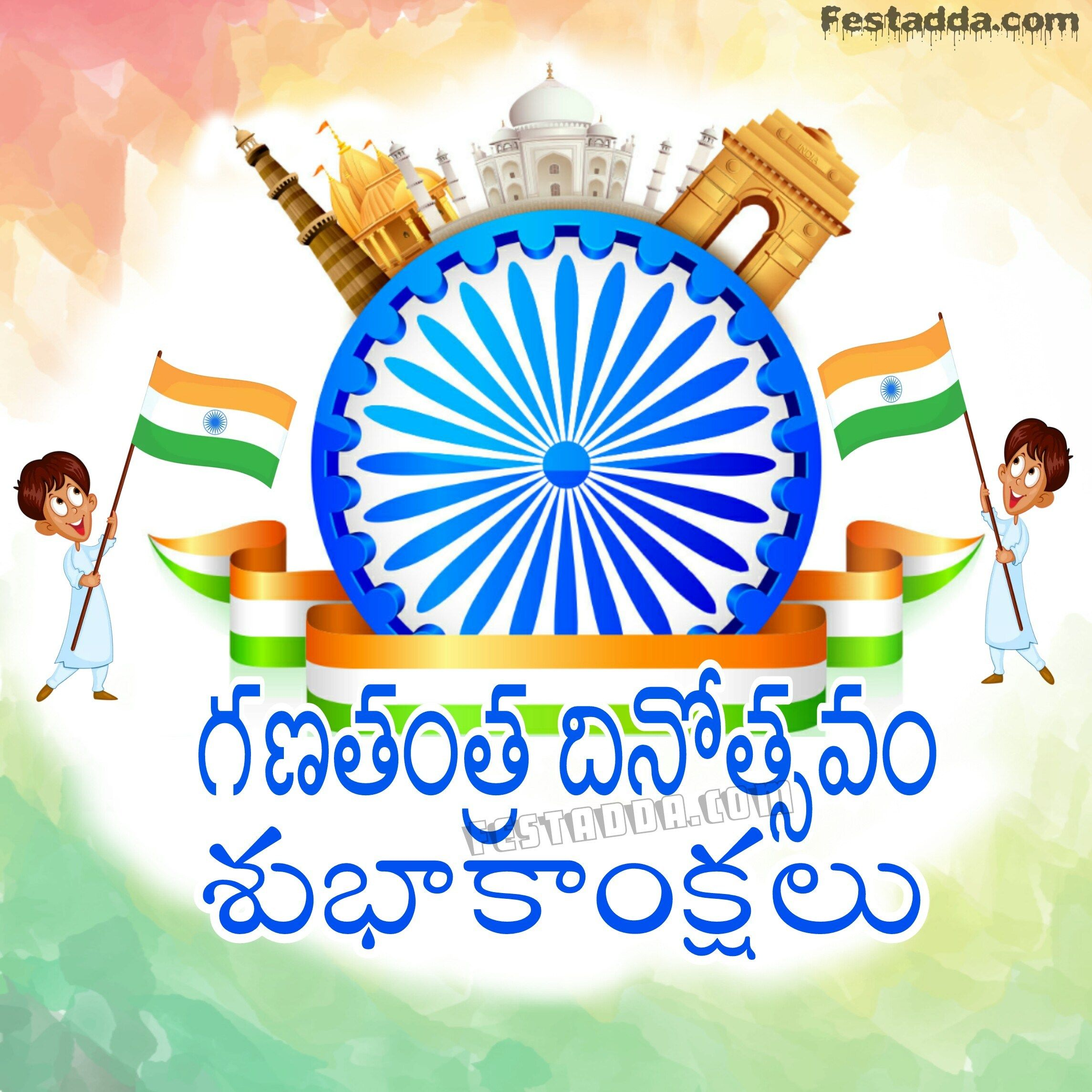 Republic Day 2018 Images For Whatsapp Video Republic Day Picture Quotes Importance Of Republic Day
