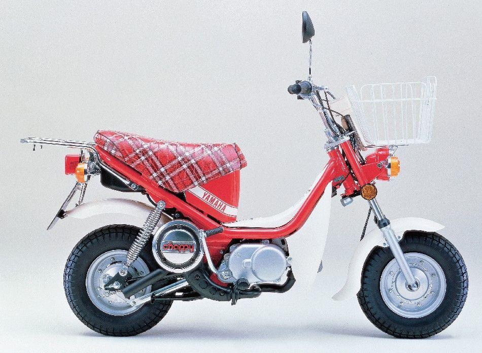 moto yamaha chappy