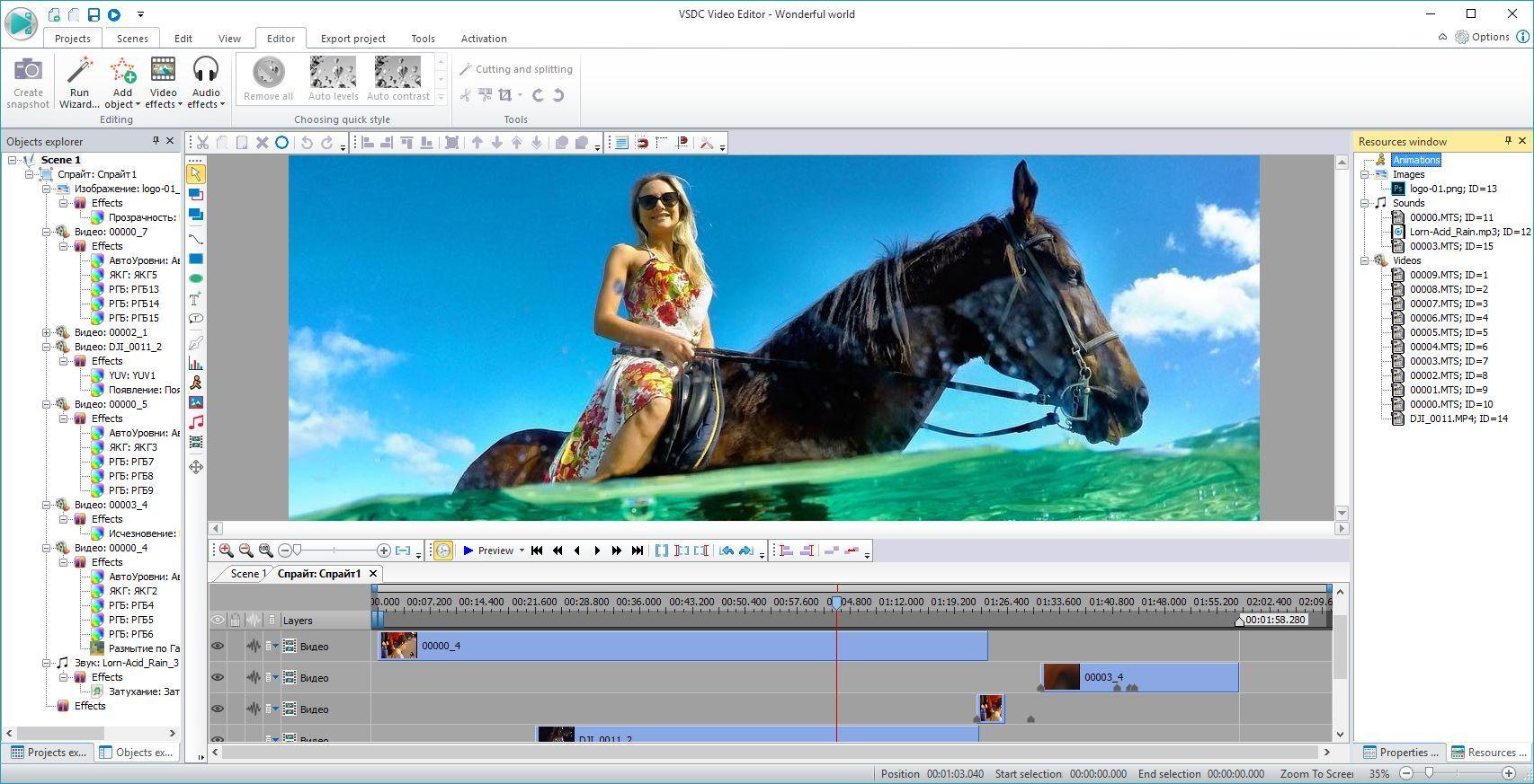 VSDC Free Video Editor Edición de archivos video