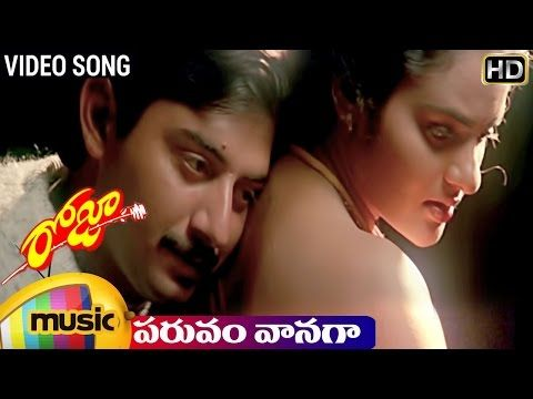 Roja Telugu Movie Songs | Paruvam Vanaga Video Song | Madhu Bala | Aravind  Swamy | AR Rahman | Songs, Movie songs, Love songs