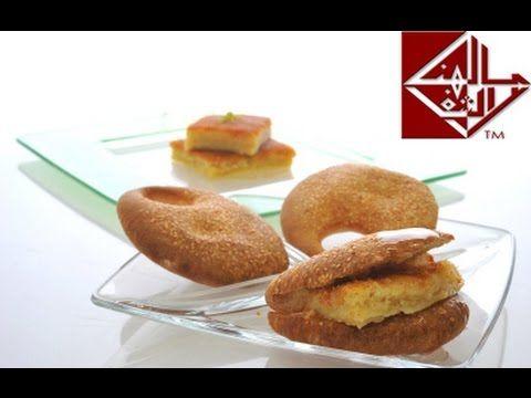 كنافة ناعمة وبالكحك Kanafeh With Kaak Middle Eastern Recipes Recipes Food