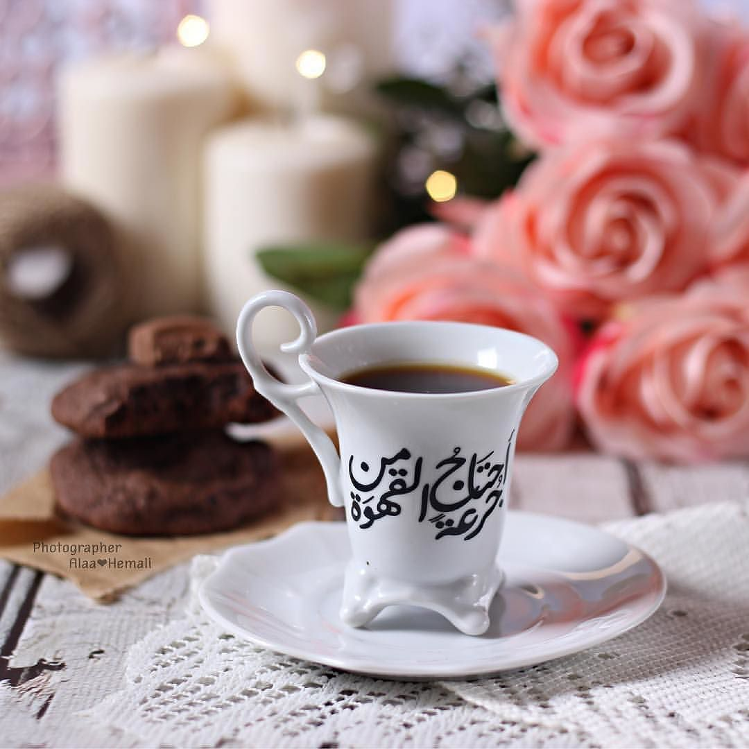 سلام على قلب استعمره حب القهوة ㅤ ㅤ ㅤ By Loolita ㅤ Chosen By Rawasi ㅤ التقييم مـن 5 ㅤㅤㅤㅤ تـاقـزات لنشر صوركم Coffee Art Spiced Coffee Tea Sandwiches