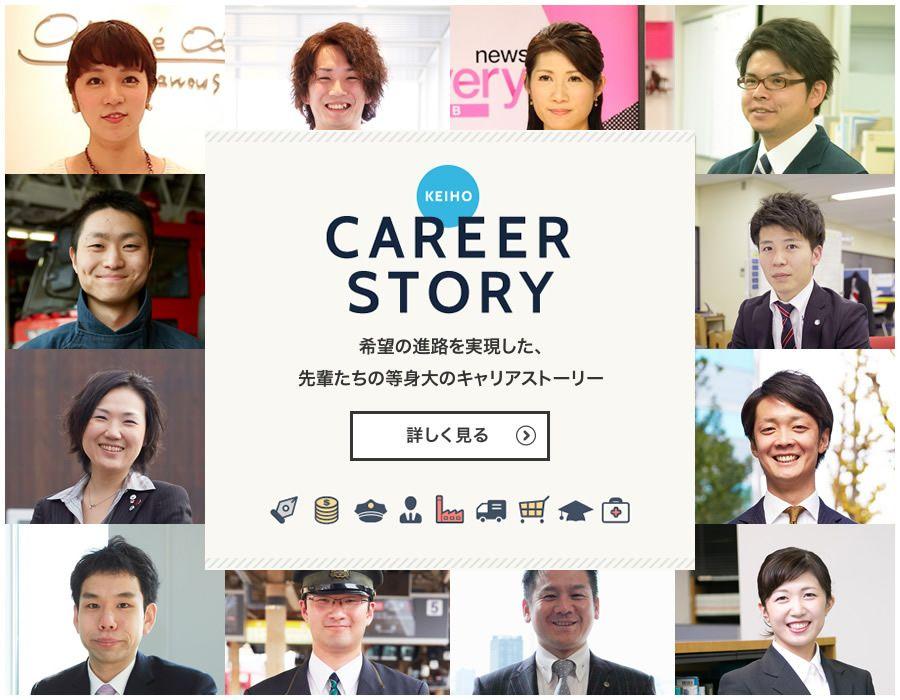 新・法学部スタート!広がる未来へ、動き出せ!大阪経済法科大学の法学部の紹介サイトです。